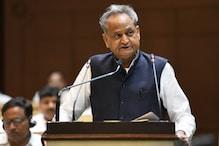 गहलोत सरकार का बड़ा कदम, वसुंधरा सरकार के ये 3 अहम फैसले बदलने का निर्णय