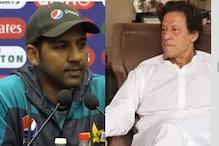 सरफराज अहमद को इमरान खान ने दिया टीम में वापसी का मंत्र,  ये काम करने को कहा