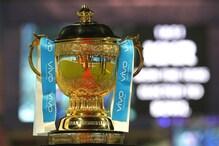 1 साल में 7.5% बढ़ा IPL ब्रांड, 40000 करोड़ हुई कीमत! टीमें ऐसे करती हैं कमाई