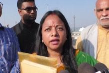 घाटशिला सीट से JVM प्रत्याशी सुनीता कुमारी ने भरा नामांकन पत्र...