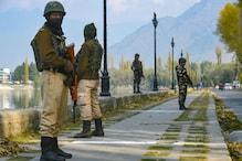J&K में किसी क्षेत्र को AFSPA के तहत अशांत घोषित करने का अधिकार केंद्र के पास