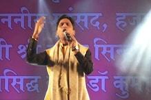 'मेरे नाम कई बौने टिकट बेच कर बड़े हुए'- जानें कुमार विश्वास ने क्यों कहा ऐसा