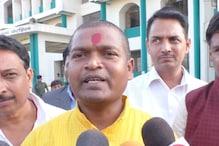 घाटशिला विधानसभा सीट से BJP प्रत्याशी लखन मार्डी ने दाखिल किया नामांकन