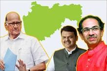 महाराष्ट्र: सरकार गठन में देरी नई बात नहीं, 20 साल पहले भी आया था संकट