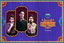 Kanpuriye Film Review: हंसी का खजाना है 'कनपुरिये', फिल्म की जान है 'लम्पट'
