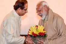 शपथ ग्रहण: उद्धव ने PM मोदी को भेजा न्योता, आएंगे नहीं लेकिन फोन पर दी बधाई