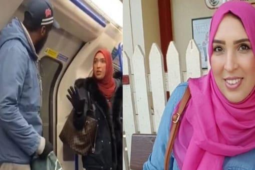 लंदन की एक ट्यूब में एक मुस्लिम महिला ने यहूदी परिवार को अनाप-शनाप बोलने वाले शख्स को चुप करा दिया.