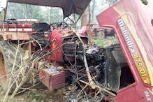 कोंडागांव में नक्सलियों का उत्पात, 4 ट्रैक्टर, 1 जेसीबी में लगाई आग