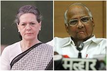 महाराष्ट्र में सत्ता के लिए सियासी घमासान जारी, कांग्रेस-NCP की बैठक फिर टली