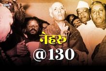 नेहरू ने क्यों कहा था कि मैं ब्राह्मण हूं और ब्राह्मण ही रहूंगा