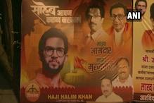 महाराष्ट्र : फिर लगे आदित्य ठाकरे के पोस्टर, लिखा मेरा विधायक, मेरा सीएम