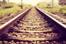 अलवर: कोचिंग से घर आते वक्त छात्र की ट्रेन से गिरकर हुई मौत