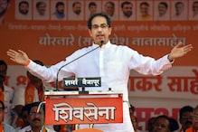 फोटोग्राफर उद्धव ठाकरे नहीं आना चाहते थे राजनीति में, अब बने महाराष्ट्र के CM