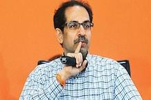 महाराष्ट्र: शिवसेना को सरकार बनाने का न्योता, कल शाम 7:30 बजे मिलने का समय