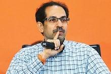 उद्धव ने फिर BJP के पाले में डाली गेंद, बोले- जल्द सत्ता में होगी शिवसेना