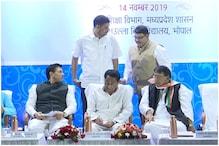 CM कमलनाथ का बड़ा ऐलान, अब प्रदेश में होगा बाल युवा क्लब का गठन