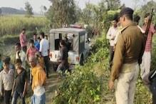 7 दिनों में हत्या की 7 वारदातों से सहमा बेतिया, अब झाड़ी में मिली युवती की लाश