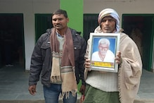 बिहार के इस गांव में मुर्दे को मिला आवास योजना का लाभ, तीन किस्तों में आई राशि