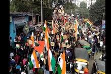 NRC और CAA के समर्थन में सड़क पर उतरे लोग, 'भारत माता की जय' के लगे नारे