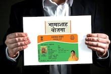 गहलोत सरकार ने बंद की भामाशाह योजना, अब शुरू होगी जन आधार कार्ड योजना