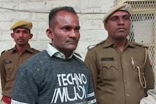 अजमेर: नाबालिग बच्चे का किया था यौन शोषण, कुकर्मी को 10 साल के लिए जेल भेजा