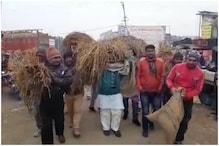 सिर पर धान का बोझ लेकर ब्लॉक पहुंचे BJP नेता, अपनी ही सरकार से मांगा मुआवजा
