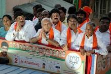 OPINION: क्या कर्नाटक के नतीजों से बदलेगी देश की राजनीति?