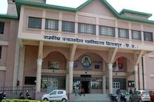 हिमाचल के बिलासपुर में डिग्री क़ॉलेज की तीसरी मंजिल से कूदी छात्रा, IGMC रेफर