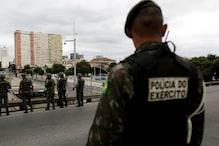 ब्राजील में पुलिस और भीड़ के बीच हुई झड़प में 9 लोगों की मौत