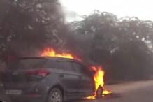 हरियाणा: चलती कार में लगी आग, ड्राइवर ने कूदकर बचाई जान