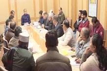 27 दिसंबर को हिमाचल सरकार मनाएगी जश्न, CM ने अधिकारियों से मांगी जानकारी