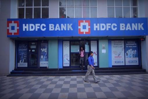 HDFC बैंक के ग्राहक जल्द निपटा लें ये काम.