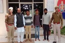 जयपुर: प्रॉपर्टी विवाद में युवक का अपहरण, पुलिस ने छुड़ाया, 4 आरोपी गिरफ्तार
