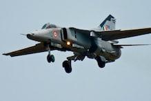 विदा हो गया कारगिल का हीरो 'मिग-27', जोधपुर में 'बहादुर' ने भरी आखिरी उड़ान