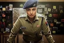 असली महिला पुलिस पर आधारित है 'मर्दानी', रानी मुखर्जी ने किए ऐसे खुलासे