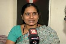 कांग्रेस के टिकट पर चुनाव लड़ेंगी निर्भया की मां? पार्टी ने बताया अफवाह