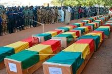 नाइजर में सैन्य कैंप पर आतंकी हमला, 71 जवान मारे गए