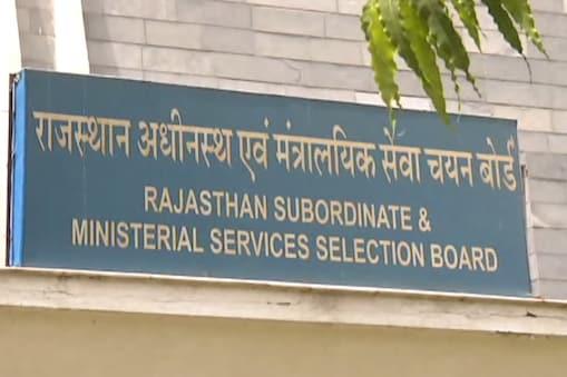 बोर्ड की ओर से जारी की गई इस भर्ती विज्ञप्ति में पदों और आरक्षण के संबंध में राज्य सरकार द्वारा निर्धारित सरकारी प्रावधानों को लागू होने की बात कही गई है.