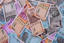 500 और 2,000 रुपये के कटे-फटे नोट बदलने पर कितने मिलेंगे पैसे, जानें यहां!