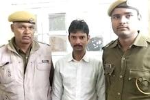 सवाई माधोपुर: नाबालिग बालिका से किया रेप, रेपिस्ट को 20 वर्ष कड़ी कैद की सजा