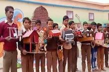 प्राइवेट स्कूलों से बच्चों को निकाल इस सरकारी स्कूल में कराना चाह रहे एडमिशन