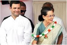 दिल्ली में सोनिया गांधी से मुलाकात करेंगे सीएम भूपेश बघेल, देंगे ये रिपोर्ट