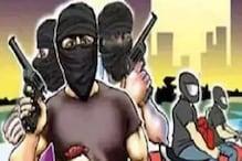 ग्रामीण बैंक की शाखा से दिनदहाड़े 13 लाख रुपए लूट ले गए अपराधी