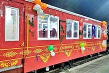PHOTOS: Christmas पर 90 पैसेंजर लेकर शिमला पहुंची देश की पहली VistaDome Train