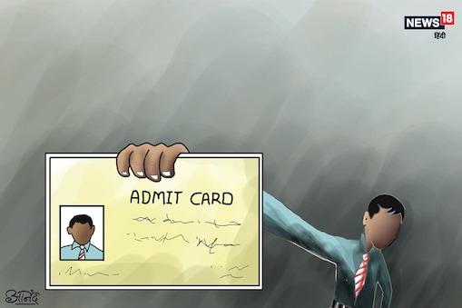 यूपी बोर्ड छात्रों के लिये एडमिट कार्ड यहां डाउनलोड कर सकते हैं.