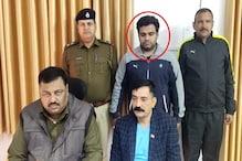 रेलवे में नौकरी लगवाने के नाम पर 1 करोड़ 68 लाख की ठगी, आरोपी गिरफ्तार