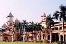 यूपी पुलिस ने BHU छात्रों को नोटिस जारी कर मार्च न निकालने के लिए कहा