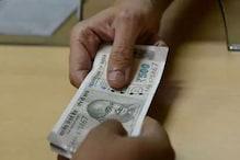 बांसवाड़ा: ACB ने पुलिस हेड कांस्टेबल को 7 हजार रुपए रिश्वत लेते किया गिरफ्तार