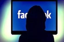 कारोबारी की फेसबुक आईडी हैक कर दोस्तों और परिचितों से मांगे एक-एक हजार रुपए