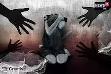 गुजरात: 19 साल की युवती के साथ गैंगरेप, हत्या के बाद शव को पेड़ से लटकाया